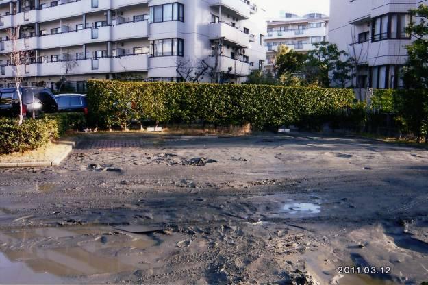 2011年3月震災直後の写真